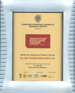 Innovation Excellence Award for MSMEs 2014