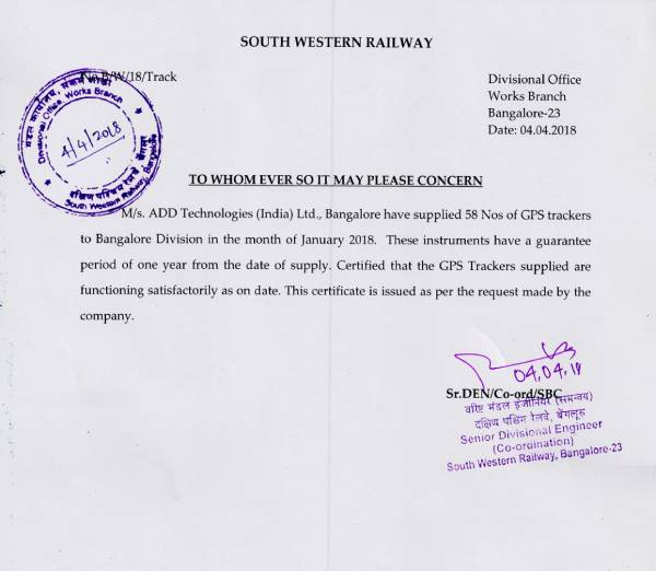 GPS Trackers Supplier Performance Cetificate from South Western Railway