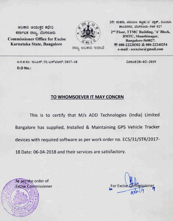 GPS Vehicle Tracker Devices Performance Certificate from Karnataka State Excise Department