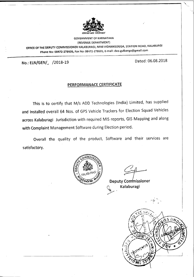 GPS Vehicle Trackers Installation Performance Cetificate from Government of Karnataka