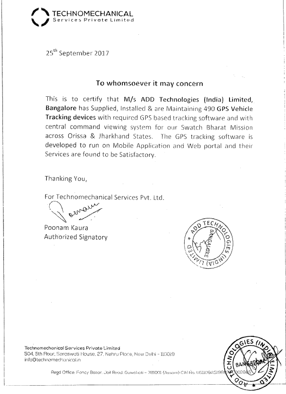 GPS Vehicle Tracking Devices Performance Certificate from Engineering and Technological Solutions Company